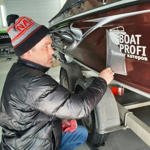 boat_profi_166437695_361495108399668_8759369913242808028_n