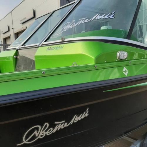 boat_profi_173645118_279127193885209_2753221763476697118_n