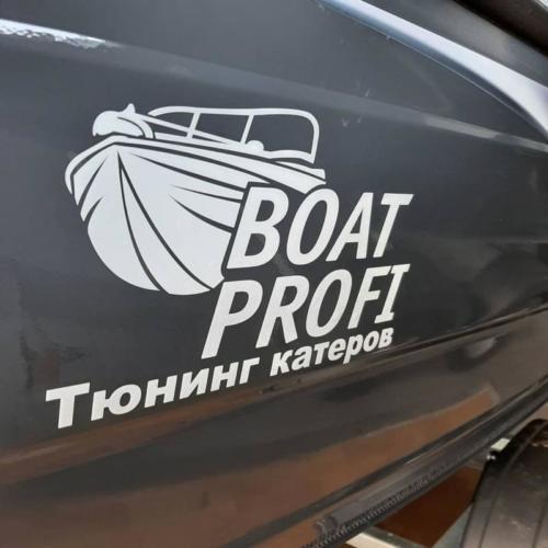 boat_profi_176448967_512753983071313_8510928349532238636_n
